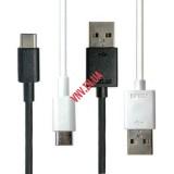 Кабель (Шнур) Asus USB Type C (оригинал)
