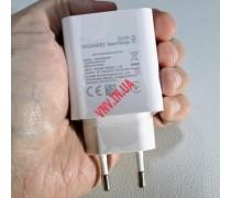 Зарядка Huawei Mate 20 Pro, P20 10V 4A / 9V 5v 2A Super Charge
