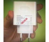 Зарядка Huawei 20V 2A/15V 2.66A/12V 3A/9V 3A/5V 3A 40W-45W Type C