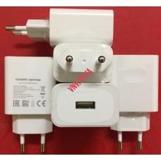 Быстрая Зарядка Huawei 5V 4.5A/4.5V 5A/5V 2A 22.5W USB port