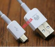 Зарядка Huawei TalkBand B1, B2, B3, B3 Lite
