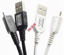 Кабель (Шнур) Lenovo Micro USB CD-10, CD-16, CD-18, CD-20