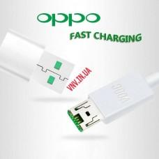 Кабель (Шнур) OPPO Micro USB для OPPO R15, R11, R9, R7, A57, A59, A73, A77, A79, A83, AX5, A7, A7X, F3, F1s