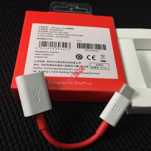 kabel shnur OnePlus OTG USB Type C dlya smartfonov OnePlus 2 3 3T 5 1 500x500 - Oneplus проблема