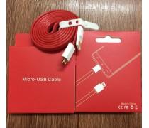 Кабель (Шнур) OnePlus USB to Micro USB