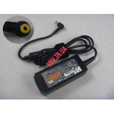 Зарядное Устройство Sony 10.5V 1.9-2.9A 30W 4.8*1.7 mm