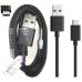 Кабель Sony UCB20 USB Type C (оригинал)