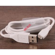 Кабель Micro USB для Зарядки Телефона Vivo V9, V11, Y81