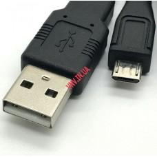 Кабель (Шнур) ZTE Micro USB для ZTE Blade V8, V7 Lite, V9, A6