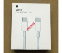 Кабель для MacBook Pro, Air, iPad 12/13/15 61W 87W 96W USB Type C (MLL82AM/A)