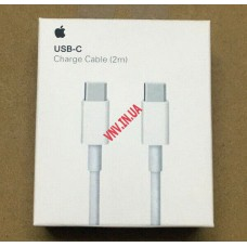 Кабель для MacBook Pro, Air, iPad 12/13/15 61W 87W 96W USB Type C (MLL82AM/A)