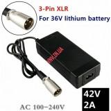 Зарядное Устройство для Электровелосипеда 36V 42V 2A 4A 5A 3 pin XLR