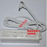 Блок Питания Fujitsu LifeBook 19V 2.37A 45W (A12-045N3A)