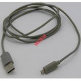 Кабель Jawbone ERA, ICON, Jambox Micro USB