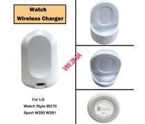 Зарядное Устройство Часов LG Watch Sport W280, W281, Style W270 модель WCD-H100 (EBX63211211)