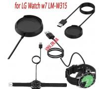 Зарядное Устройство Часов LG Watch W7 (LM-W315) модель SDT-370