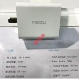 Быстрая Зарядка Meizu 11V 5A 55W Super mCharge 4.0
