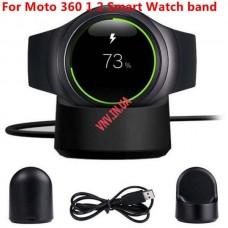 Беспроводная Зарядка для Часов Motorola Moto 360, 2 на 42, 46 мм