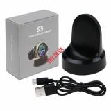 Зарядное Устройство Samsung Gear S2, S3, S4 Frontier Classic Sport