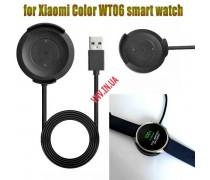 Зарядка для Часов Xiaomi Mi Color WT06 Smart Watch 5V 1A