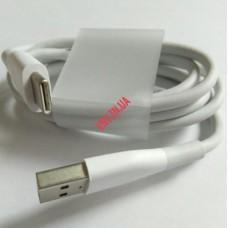 Кабель ZTE USB Type C для Axon 7 Mini, 9 Pro, Nubia Z11, M2, N1